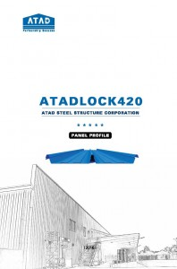 ATADLOCK420