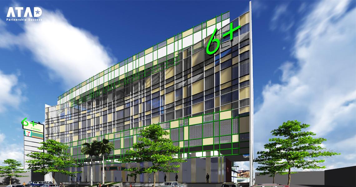 GT Complex Building
