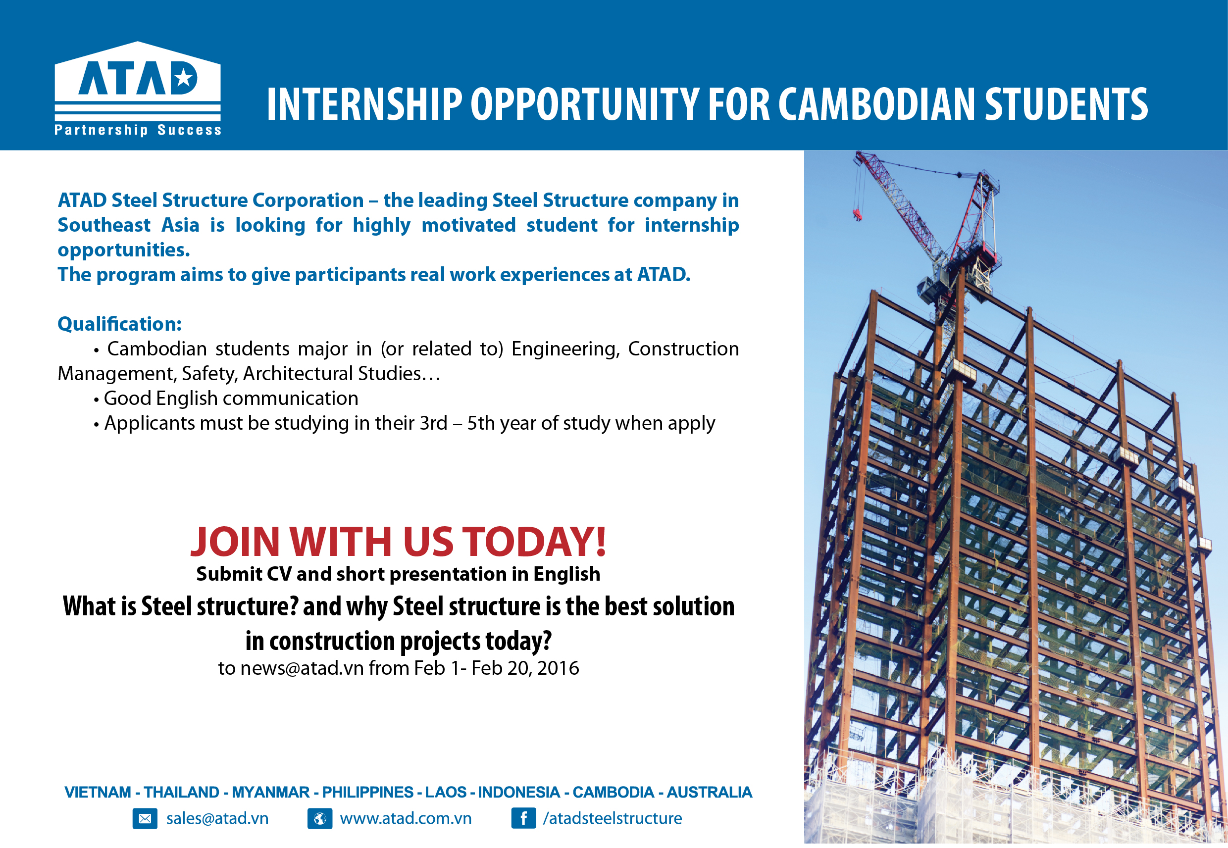 Internship opportunities for Cambodian students