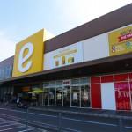 Dự án siêu thị Emart 3
