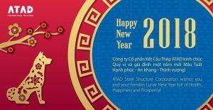 ATAD Lunar new year greeting
