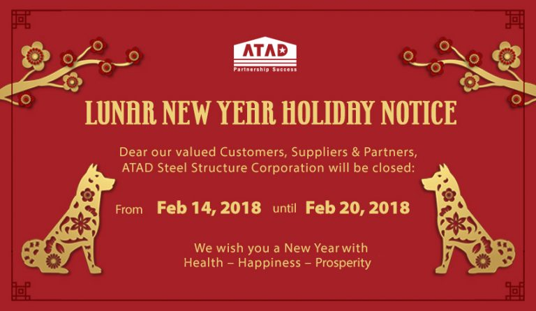 2018 Lunar New Year holiday notice