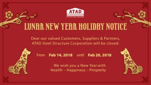 Lunar new year holiday notice 2018