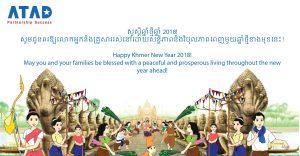 Happy Khmer New year 2018