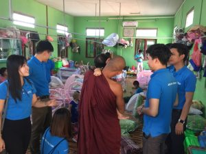 ATAD Myanmar Family donation at YGW Center 2