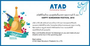 Happy Songkran festival 2018