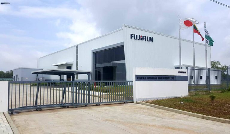 ATAD completed Fujifilm factory