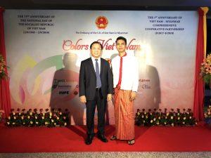 ATAD sponsored 1st anniversary of Vietnam-Myanmar comprehensive cooperative partnership 2