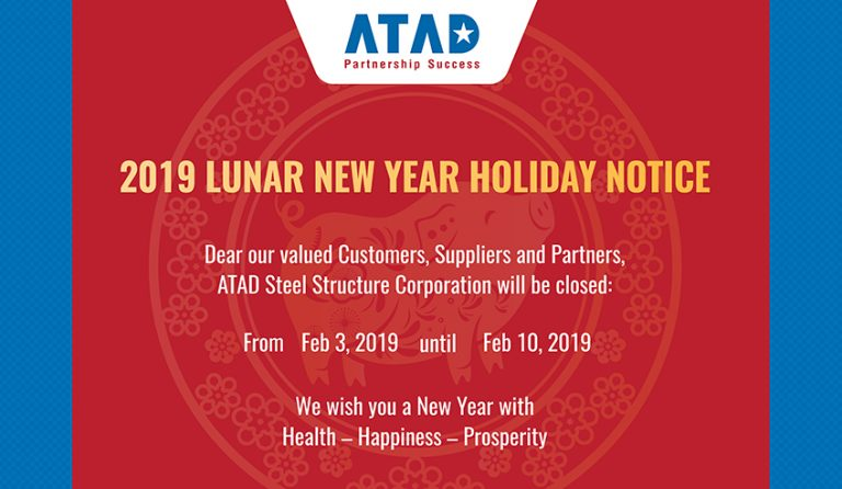 2019 Lunar New Year holiday notice