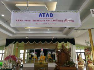 ATAD Myanmar team presented gifts to underprivileged children and the elderly 1