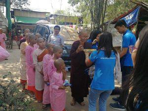 ATAD Myanmar team presented gifts to underprivileged children and the elderly 5
