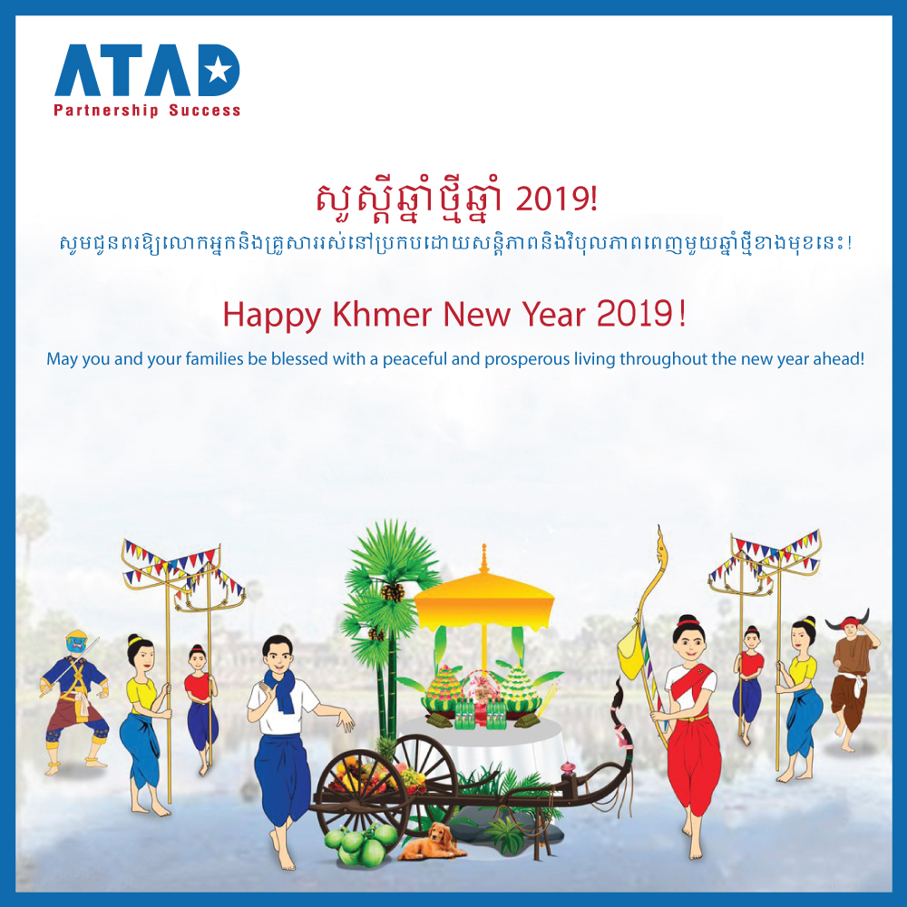 Happy 2019 Khmer New Year message - ATAD Steel Structure Corporation