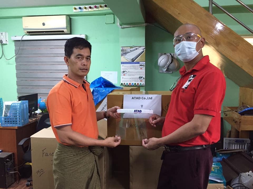 ATAD Myanmar - Sharing is caring